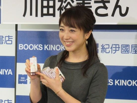 川田裕美『あんことわたし 日日大あん吉日』発売記念イベント (c)ぴあ