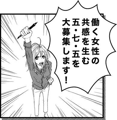 (C)安野モヨコ/コルク