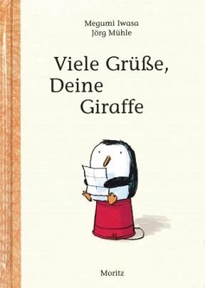 ドイツ語版表紙画像