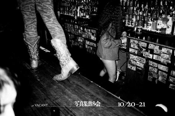 アートブックフェア「写真集飲み会」が3年ぶりに開催 モデル・小谷実由さんが編集人の限定ジンを無料配布