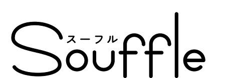ホッと一息つけるマンガ試し読みサイト「Souffle」がオープン