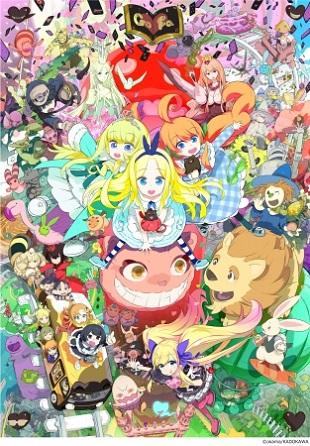 okamaさんの描く世界名作『ふしぎの国のアリス』『オズの魔法使い』展が開催!
