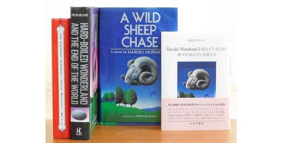 『Haruki Murakamiを読んでいるときに我々が読んでいる者たち』刊行記念鼎談 アルフレッド・バーンバウムさん×都甲幸治さん×辛島デイヴィッドさん