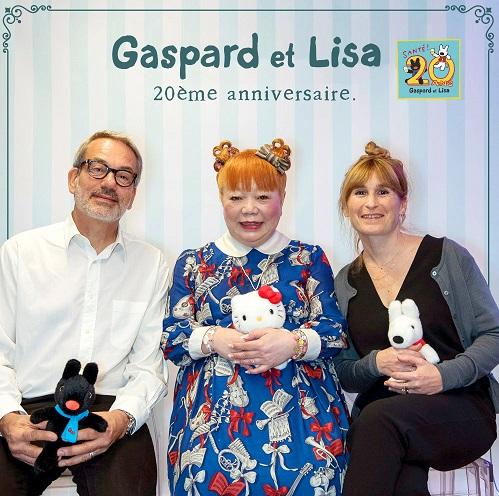フランス・パリで行われたリサとガスパール誕生20周年パーティーにて