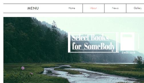 だれでも簡単にネット書店を持てる? 「個人ネット書店の委託業務」会社の誕生をクラウドファンディングで