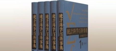 創業150周年記念出版 第1弾