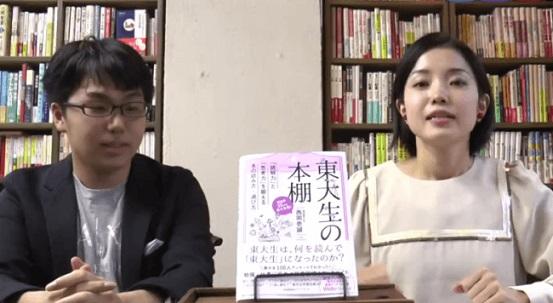 『東大生の本棚』西岡壱誠さん×本TUBE 東大生は何を読んで「東大生」になったのか?