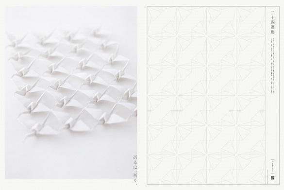 阪神・淡路大震災から24年、神戸新聞がたった1枚で24羽の折り鶴「連鶴」を折る新聞紙面を掲載 素材のダウンロードも