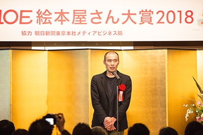 第1位を受賞した『おしっこちょっぴりもれたろう』ヨシタケシンスケさん