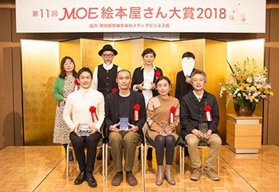 <受賞作家の方たち> 前列左から大友剛さん、ヨシタケシンスケさん、伊藤亜紗さん、鈴木のりたけさん/後列左から、大森裕子さん、長谷川義史さん、ペク・ヒナさん、minchiさん