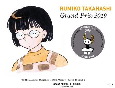 第46回アングレーム国際漫画フェスティバルで高橋留美子さんが最優秀賞を受賞