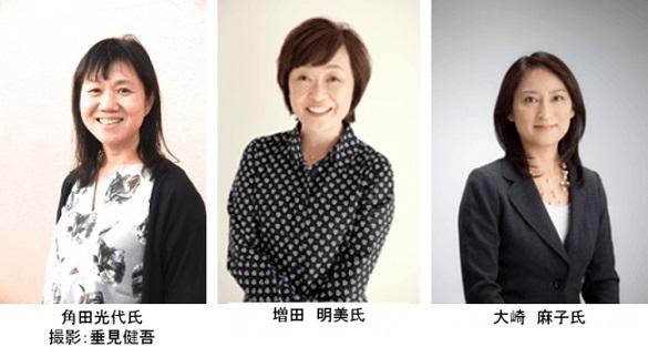 作家・角田光代さん×スポーツジャーナリスト・増田明美さんが、女性を取り巻く現状について語る