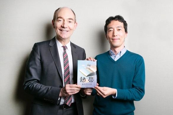 ロバート キャンベルさん×『熱帯』森見登美彦さん TOKYO FMでサンデースペシャル『人生に、文学を。』放送