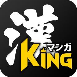 完全無料の男性向け電子書籍アプリ「マンガKING漢」がリリース