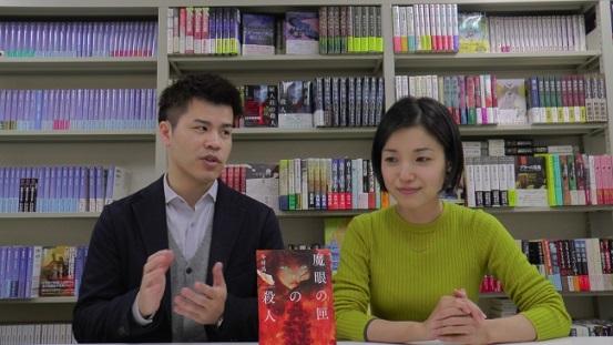 『魔眼の匣の殺人』今村昌弘さん×本TUBE 『屍人荘の殺人』の続編が発売!