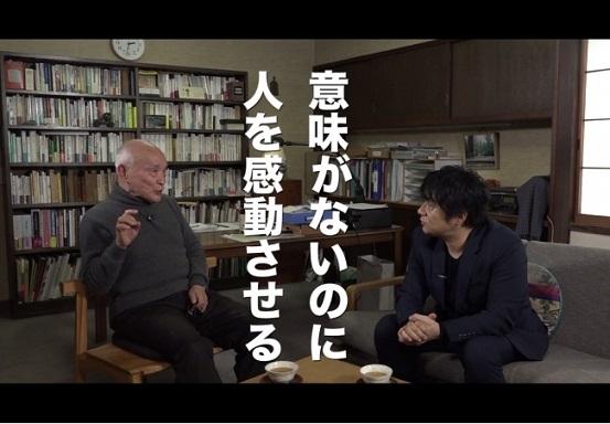 谷川俊太郎さん×ASKAさん