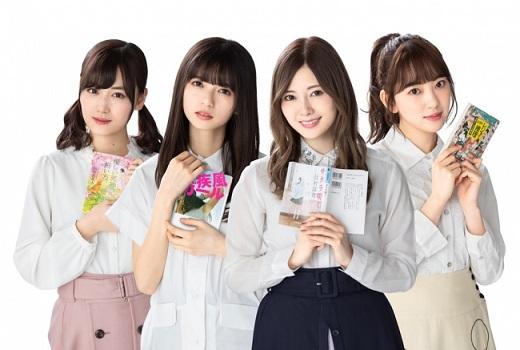 光文社×乃木坂46「乃木坂文庫 2019夏 青春&ミステリー」フェア開催