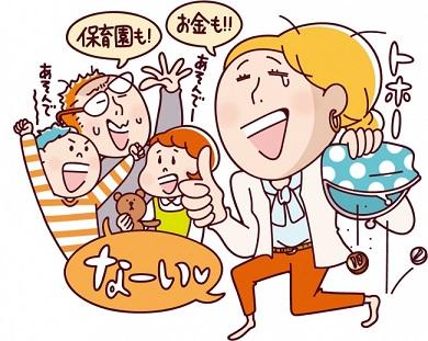第3回「オリックス 働くパパママ川柳」入賞作品が決定!