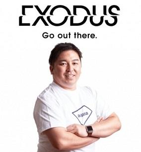 1000部読み手がいれば本が出せる出版クラウドファンディング「EXODUS」が開始 挑戦者第1号akippa・金谷元気さんは12時間で目標達成!