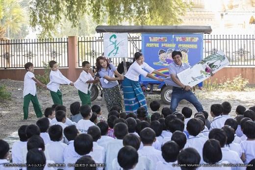 「絵本を届ける運動」20周年記念!アジアフェスティバルを開催
