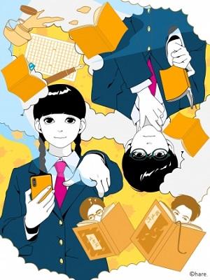 """カクヨム甲子園2019は""""独創性""""をテーマにしたビジュアルで、昨年までの淡い青春のイメージを一新"""