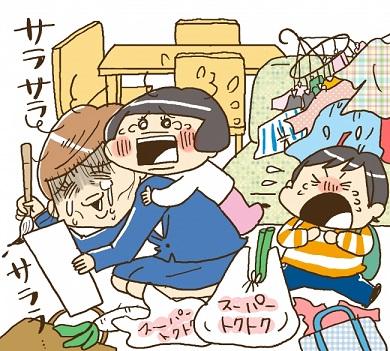 レタスクラブニュース主催「へとへと川柳コンテスト」開催! 全国の「へとへとさん」の声よ集まれ!