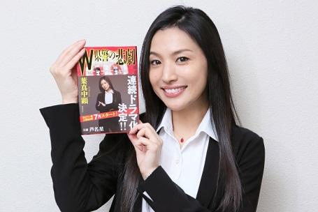 ドラマ主演 芦名星さん (c)「W県警の悲劇」製作委員会 2019