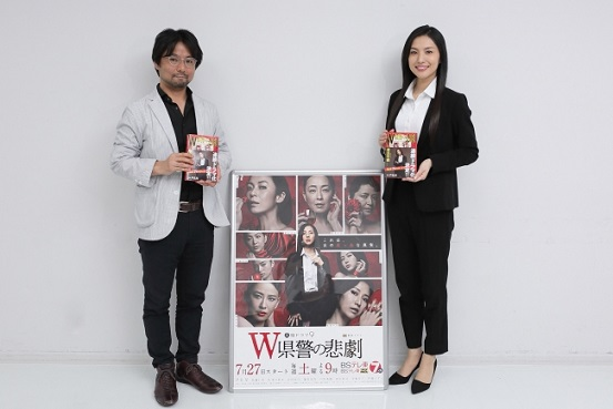 著者:葉真中顕さん(左) ドラマ主演:芦名星さん(右) (c)「W県警の悲劇」製作委員会 2019