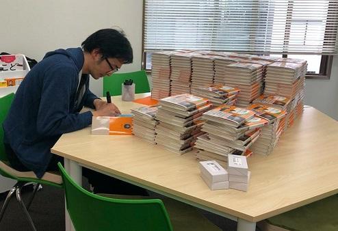 2019年6月、出身地・和歌山県の全ての小中学校に自著『学校は行かなくてもいい』を自費で寄贈