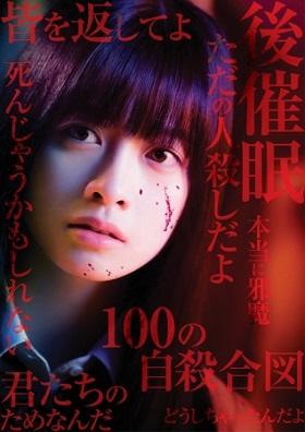 (c)2020「シグナル100」製作委員会 (c)宮月新・近藤しぐれ/白泉社