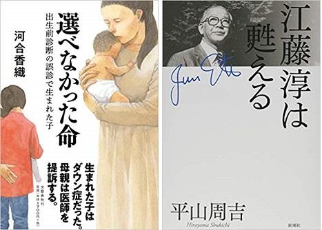 第18回新潮ドキュメント賞&小林秀雄賞が決定!