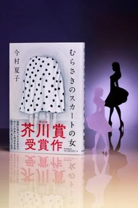 8月28日に文喫 六本木で読書会「むらさきの夕べ」が開かれる