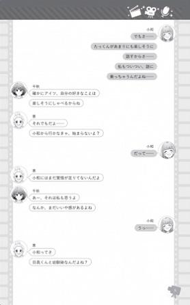 本文イメージ
