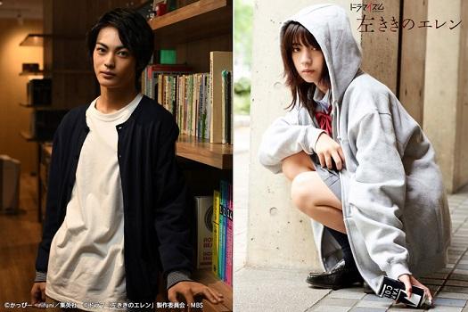 『左ききのエレン』が神尾楓珠さん&池田エライザさんW主演で実写ドラマ化