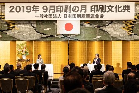 小山薫堂さんと鈴木杏樹さんによるトークセッション