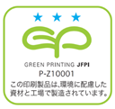 GPマーク表示例