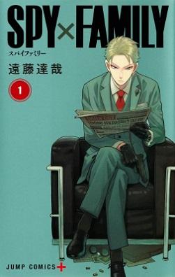 (C)遠藤達哉/集英社