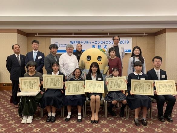 「WFPチャリティーエッセイコンテスト2019」の表彰式には湯川れい子さん、ふなっしーさん、竹下景子さんなどが参加 (c)JAWFP