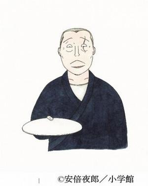 漫画『深夜食堂』に登場したメニューを人気料理家がアレンジ!レシピ本『おうちで深夜食堂』が刊行へ