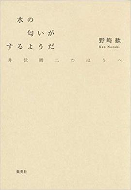 第14回角川財団学芸賞が決定!