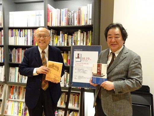原作者の陳耀昌さん(左)と訳者の下村作次郎さん(右)
