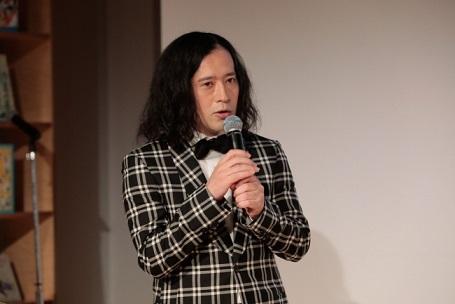 2018年5月5日の第1回こどもの本総選挙結果発表イベント時の又吉直樹さん