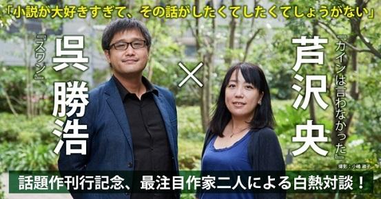 撮影:小嶋淑子さん/構成:瀧井朝世さん