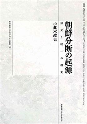第31回アジア・太平洋賞が決定!