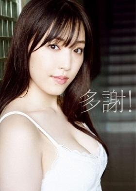 書泉が2019年10月度「女性タレント写真集売上ランキング」を発表 モーニング娘。'19 譜久村聖さん写真集『多謝!』が1位