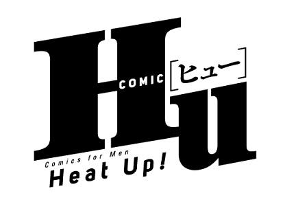 「COMIC Hu」ロゴ