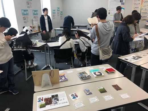 早稲田祭2019「出版甲子園」ブースでのhontoブックツリー展示の様子