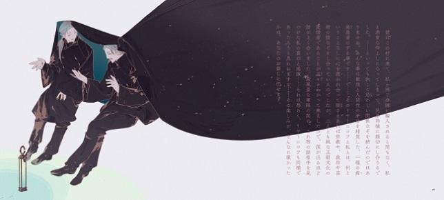 『死後の恋』より