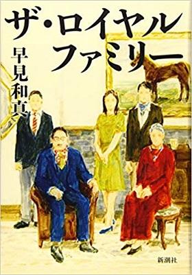 2019年度JRA賞馬事文化賞が決定!