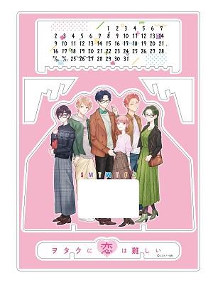 アクリル万年カレンダー (c)ふじた/一迅社